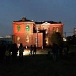 Flashlight Architectural Illumination